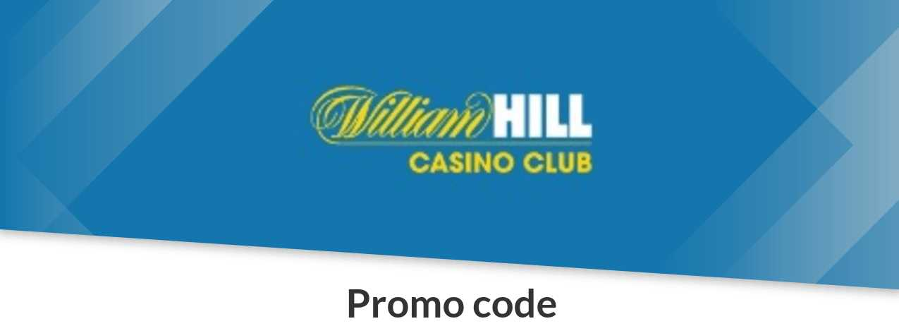 Les autres William Hill codes