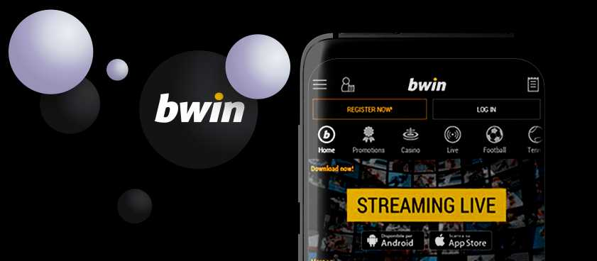 Bwin pour Android