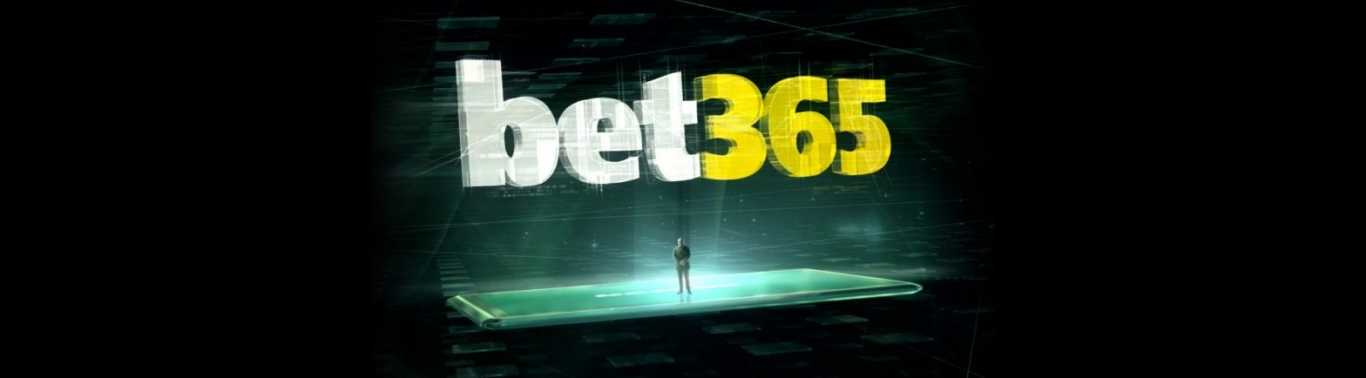 application mobile Bet365